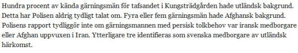 svenska ungdomar från afghanistan2